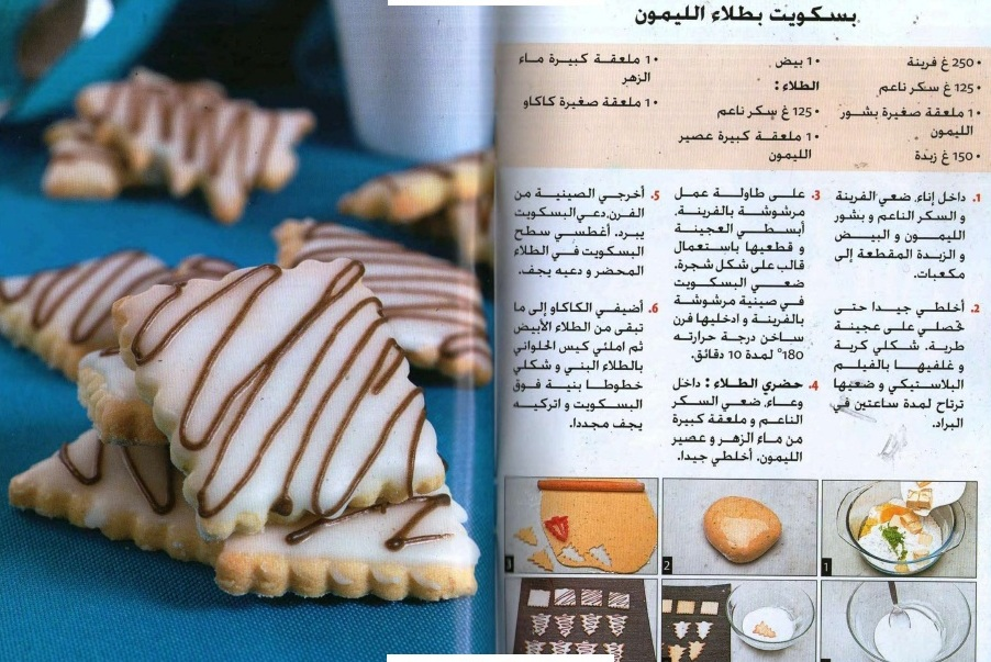 صور وصفات حلويات بالصور والمقادير , لكل عشاق السكر والحلو