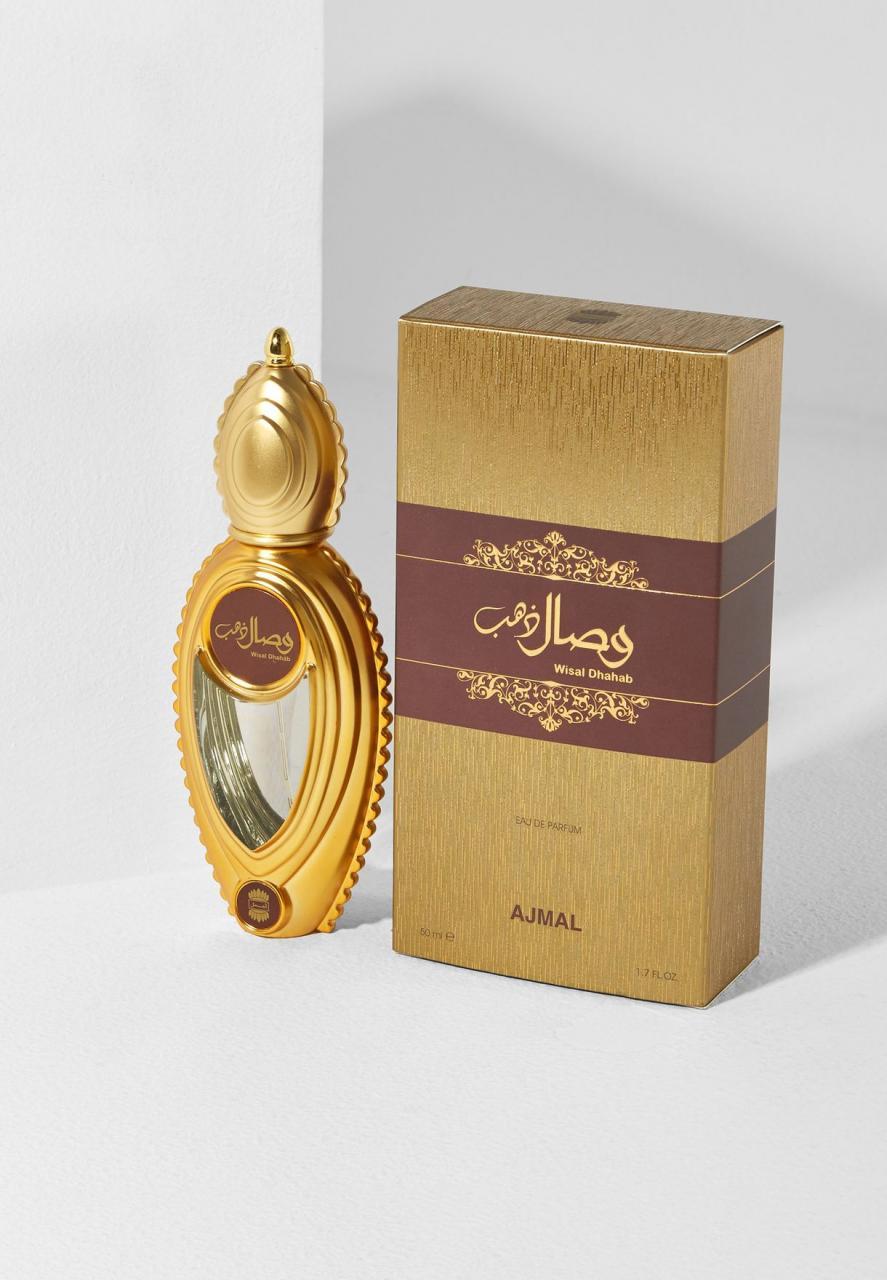 daabf7ee5 عطر وصال الذهبي , عطر وصال الذهبي من اجمل العطور المميزة - الحبيب للحبيب