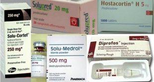 صورة اسماء ادوية الكورتيزون وزيادة الوزن , العلاج بالكرتيزون ما بين ضرره ونفعه وعلاقته بزيادة الوزن