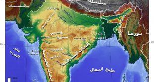 صور اين تقع الهند , في اي قارة تقع الهند