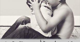 وصفة للمحبة بين الاخوة , ماتزرعه بين الاخوة تحصدة