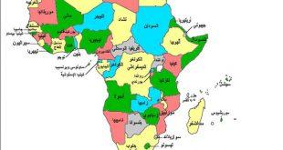 ما هي عاصمة الكاميرون , اسم عاصمة الكاميرون