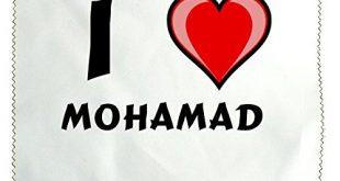 بالصور خلفيات اسم محمد حب , صور باسم محمد unnamed file 293 310x165