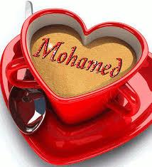صورة خلفيات اسم محمد حب , صور باسم محمد
