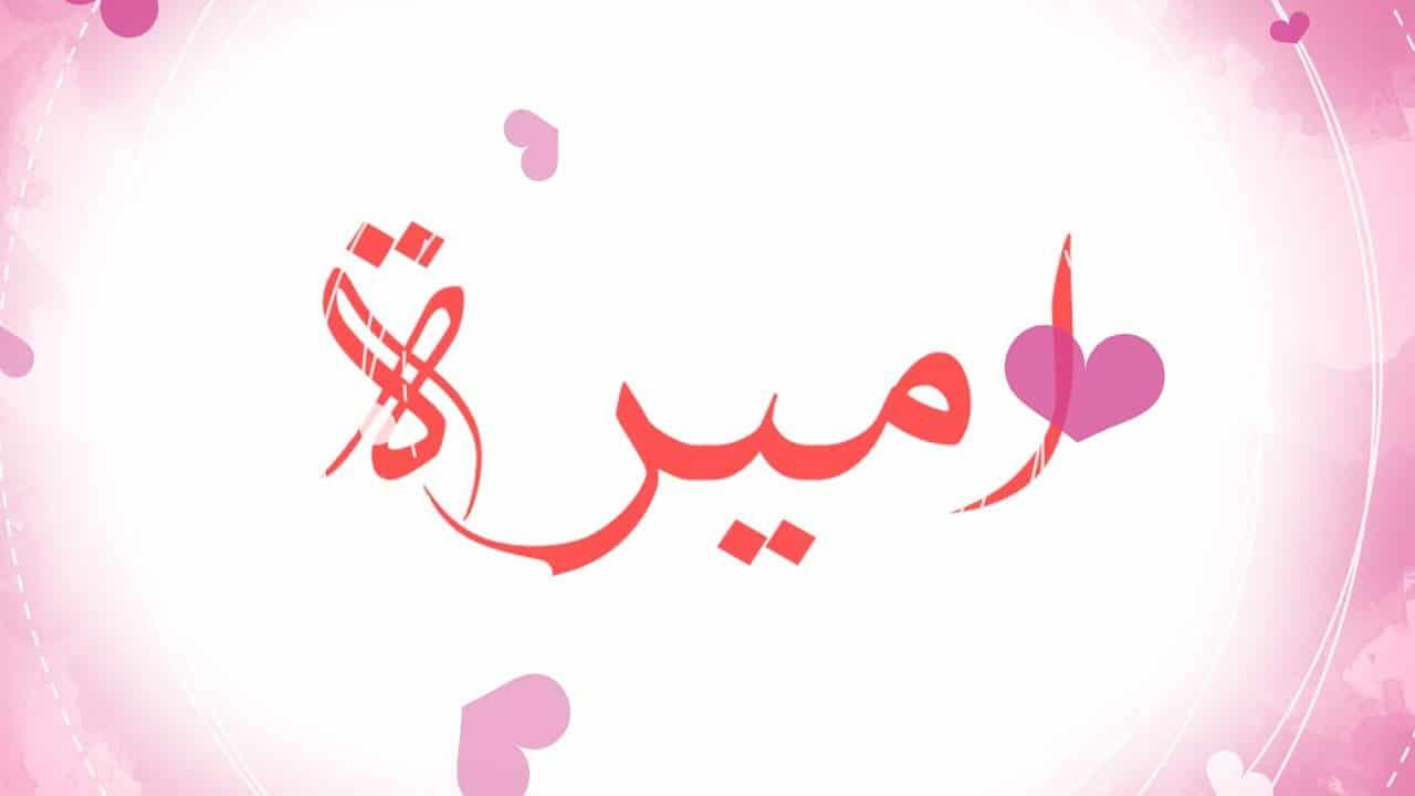 صور باسم اميرة مفهوم اسم اميرة الحبيب للحبيب