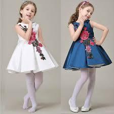 ملابس اطفال للعيد مجموعة من ملابس العيد الحبيب للحبيب