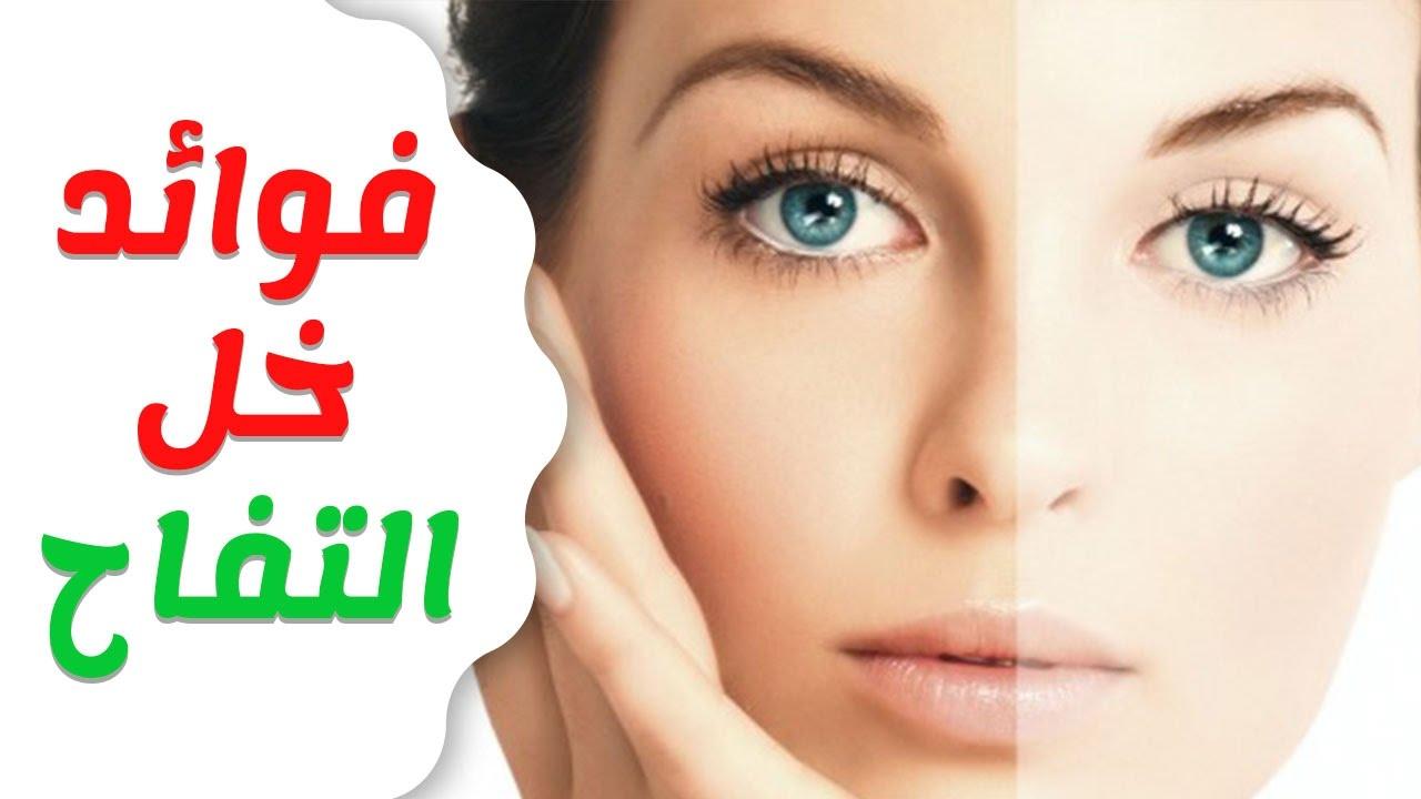 بالصور فوائد خل التفاح للبشره , امتيازات خل التفاح للجلد unnamed file 879