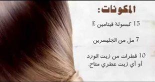 خلطات لتطويل الشعر وتكثيفه ومنع التساقط , طرق طبيعية لتقوية الشعر