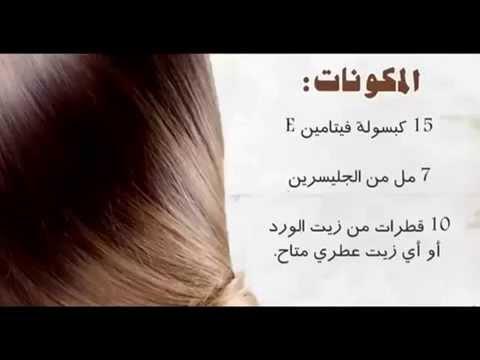 صورة خلطات لتطويل الشعر وتكثيفه ومنع التساقط , طرق طبيعية لتقوية الشعر