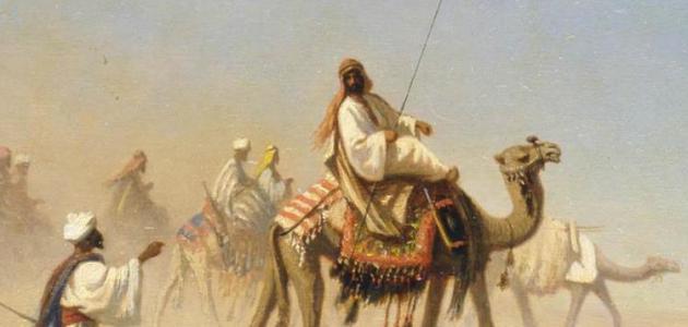 صور مظاهر الحياة في العصر الجاهلي , الحياة ما قبل الاسلام