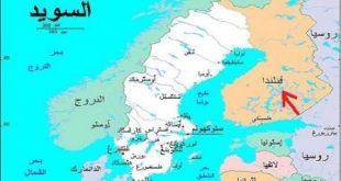 صور السويد اين تقع , معلومات عن السويد