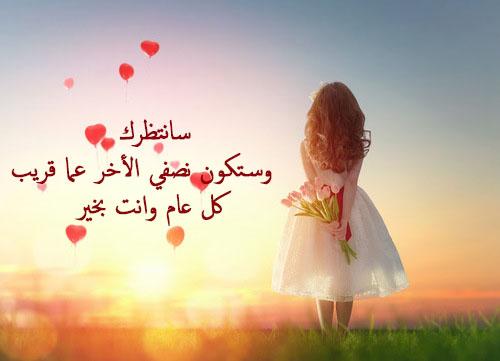 صور اجمل رسائل الحب القصيرة , واو اجمل عبارات عن الحب