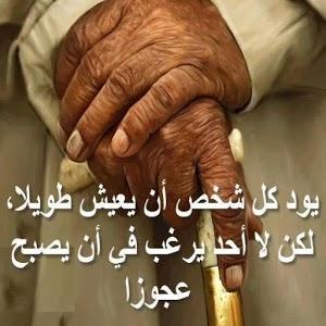 صورة حكمة كل يوم , كلمات حكيمة معبرة علي صور 4104 1