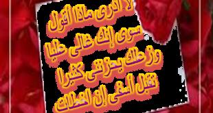 رسائل اعتذار للزوج رومنسيه , مسجات حب لكل زوج زعلان