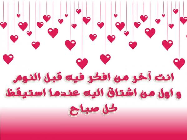 بالصور رسائل اعتذار للزوج رومنسيه , مسجات حب لكل زوج زعلان 4422 2