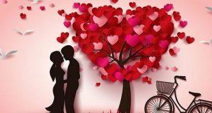 تعبيرات عن الحب , كلمات كلها غرام وعشق