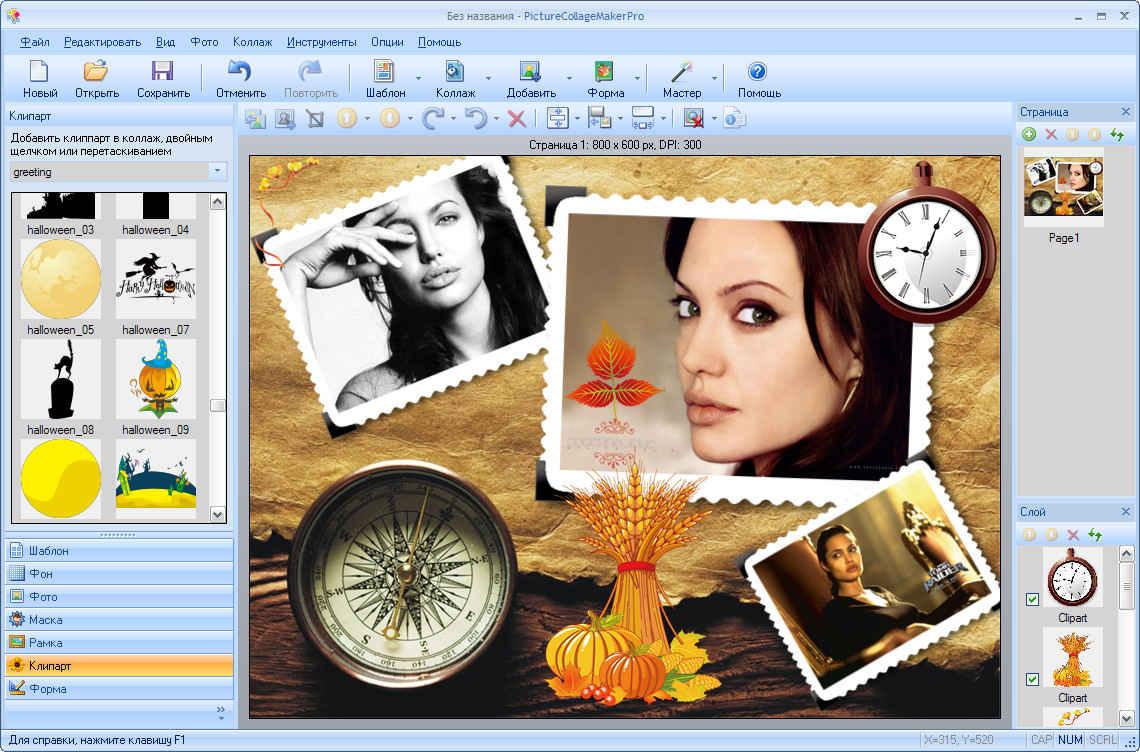 صور فوتو فونيا لتركيب الصور , احدث و اسهل برنامج يمكن استخدامة لتغيير الصور