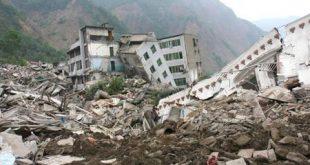 صورة ما هو الزلزال , معلومات عن الهزات الارضية