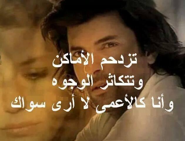 صور اشعار فراق الحبيب , اثر الفراق علي الاحباب