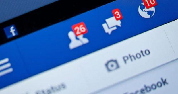 صور اسماء جروبات مضحكة , وسائل الفرفشة من خلال الفيس بوك