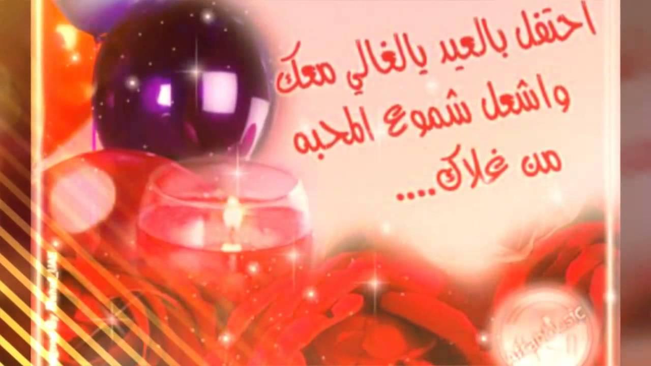 معايدة عيد ميلاد صديق اجمل العبارات التي يقولها الصديق لصديقه