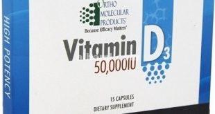بالصور افضل حبوب فيتامين د , اكثر الادوية فعاليه لتعويض نقص فيتامين د 1653 2 310x165