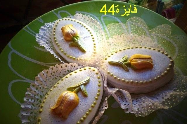 صور حلويات فايزة 44 , الذ الحلويات الجزائرية