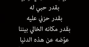 بالصور كلام عن الاب الميت , عبارات تعبر عن مدي حزن الابناء واشتياقهم لابيهم المتوفي 1913 2 310x165