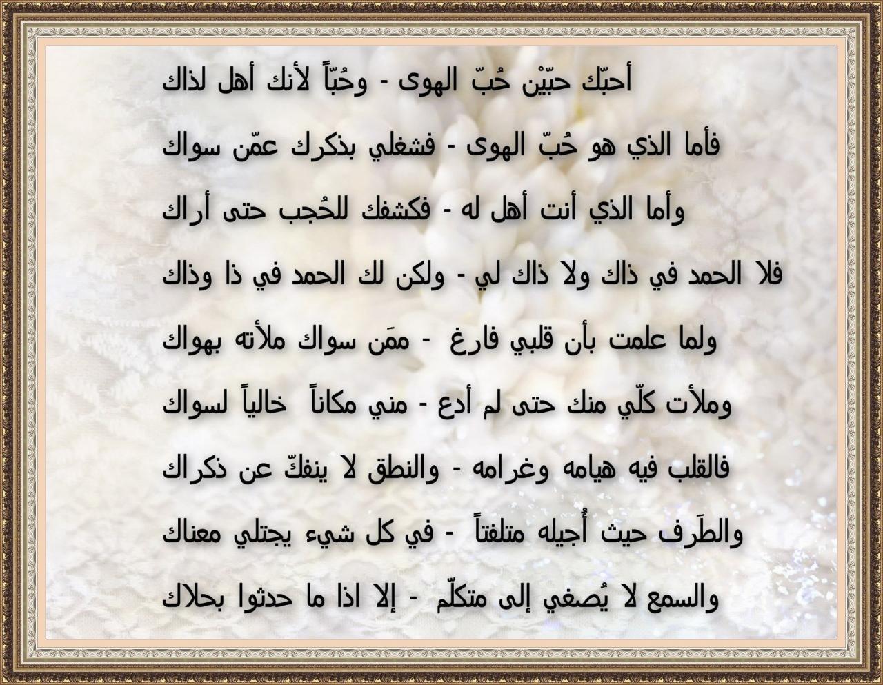 صورة بيت شعر عن اللغة العربية , ابيات لوصف جمال لغة الضاد