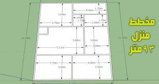 صورة خريطة بيت صغير , صور لتقسيم المنازل الصغيرة