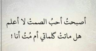 صورة عايز كلام حزين , مجموعة من العبارات التي تعبر عن خيبة الامل