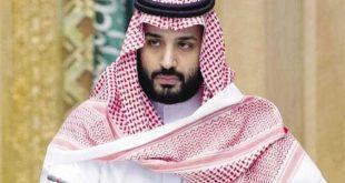 بالصور صور محمد بن سلمان , خلفيات عن الامير وزير الدفاع السعودي 4034 1.jpeg 310x165