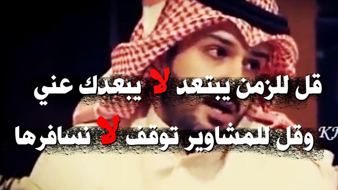 صور شعر عن الحب خليجي , ابيات نثرية عن عشق العرب
