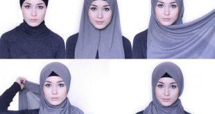 صور تعليم لف الحجاب , لكل فتاة لفات طرح مختلفة ومميزة