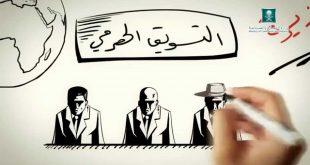 صور ما هو الريع , مفهوم الريع بين الغرب و العرب