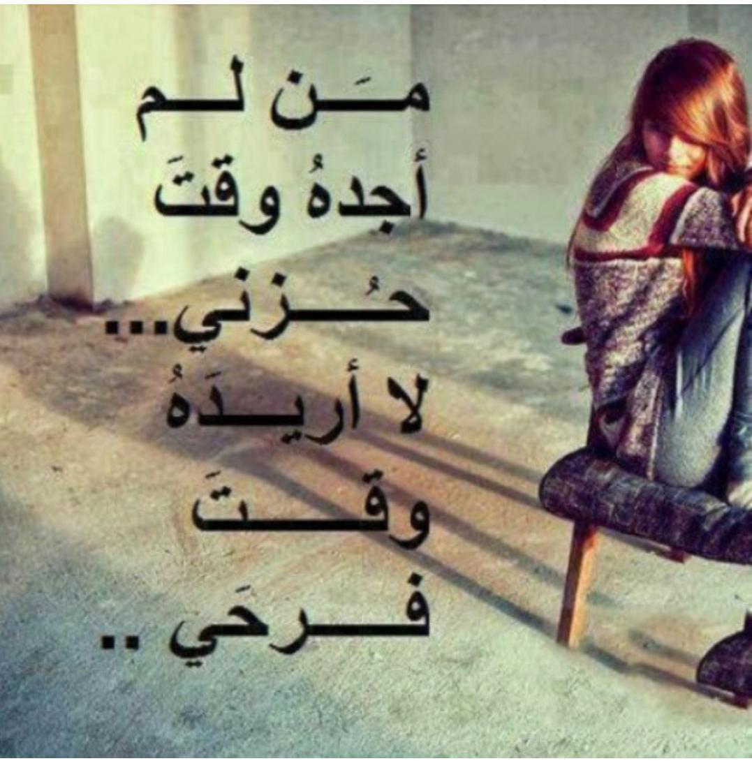 صورة اشعار فراق حزينه , الفراق هو وجع القلب