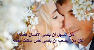 بالصور شعر الحب صور , الحب يعطى دفعه ايجابية للحياة 5622 13 310x165