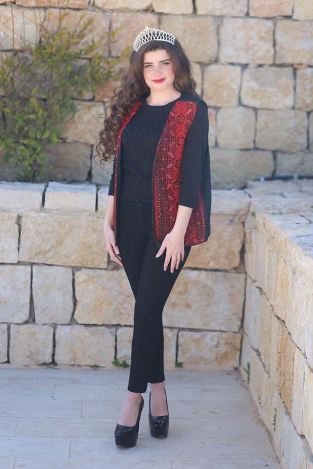 صورة ملكة جمال فلسطين , يولد الجمال برغم من كل الصعاب حولة