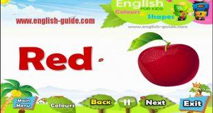 اناشيد اطفال انجليزي , اكثر الطرق و اسهلاها لتعليم الاطفال