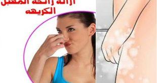 بالصور رائحه كريهه من المهبل بعد النفاس , نظافتك الشخصية تساعدك على تجنب الروائح الكريهة 5707 3 310x165