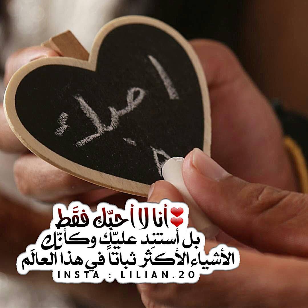 صور صور جمال الحب , الحب هو لغة التواصل مع الاخريين
