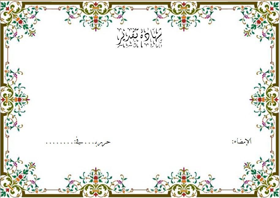 تحميل محول word الى pdf