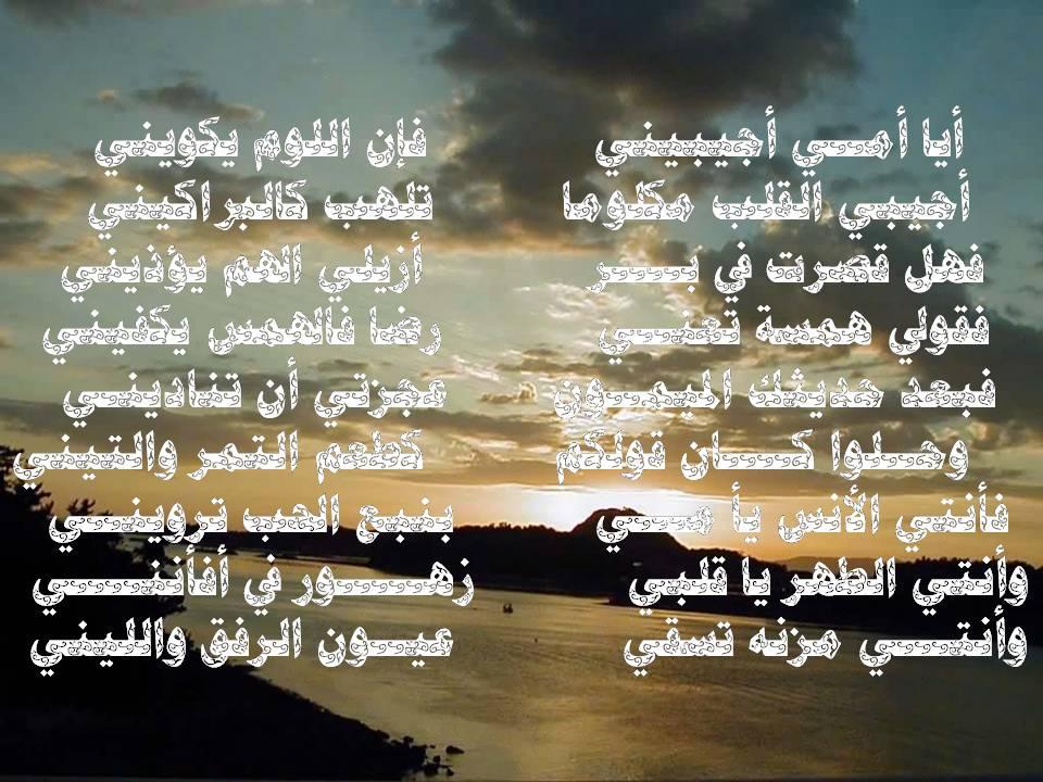 صورة قصيدة بر الوالدين , اشعار وقصائد مميزة لبر الوالدين