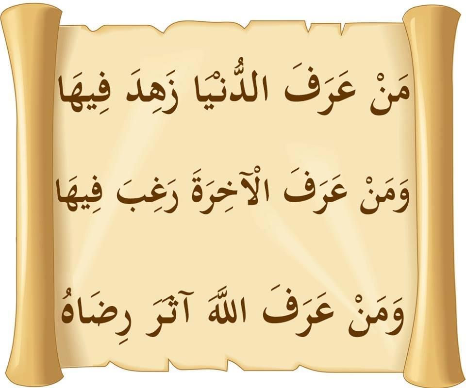 صورة صور وكلمات اسلامية , الاسلام يدفعنا الى السلام