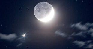 صور عبارات عن جمال القمر , صخور القمر تعطية الجمال