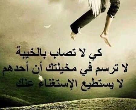 صورة جملة مفيدة عن الحياة , اجمل ما قيل عن الحياة