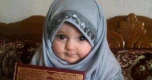 صور صور اطفال اسلامية , واو اجمل صور دينية للاطفال