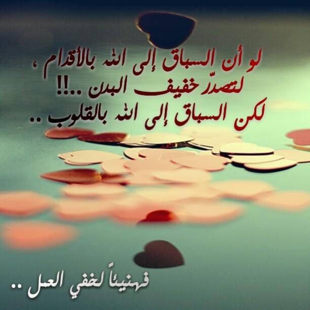 صورة صور مكتوب عليها عبارات اسلامية , اجمل عبارت اسلاميه يحبها الانسان 6099 2