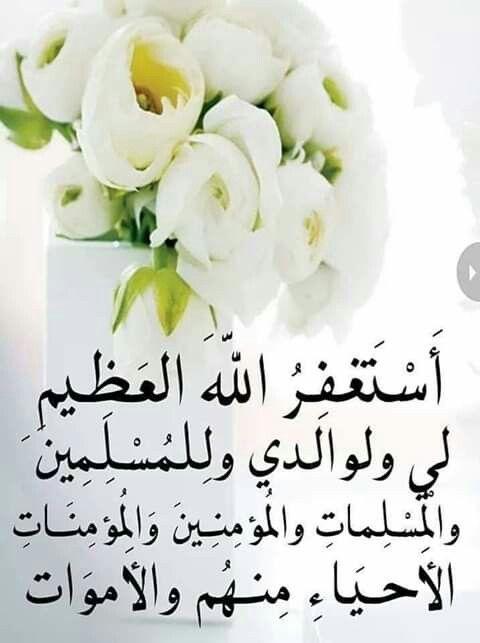 صورة صور مكتوب عليها عبارات اسلامية , اجمل عبارت اسلاميه يحبها الانسان 6099 8