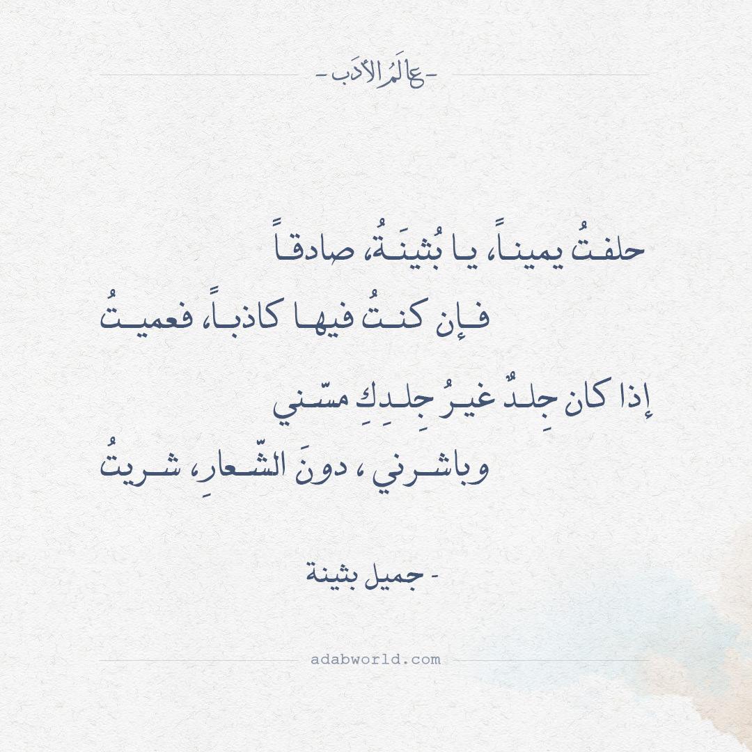 شعر غزل فاحش في وصف جسد المرأة نبطي Shaer Blog